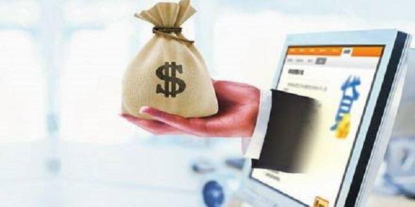 2020年6月不查不上征信的网贷口子有哪些?这五个都是大额的!