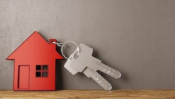 《【摩臣在线平台】二套房公积金贷款首付要多少?需要满足这些条件才可以!》